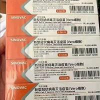 北京科兴生物 国内第一支 新冠疫苗 开始订购