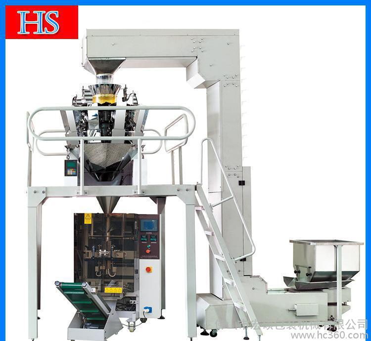 包装机械,厂家包装机械,水饺包装机械,水饺机械,诚信机械,