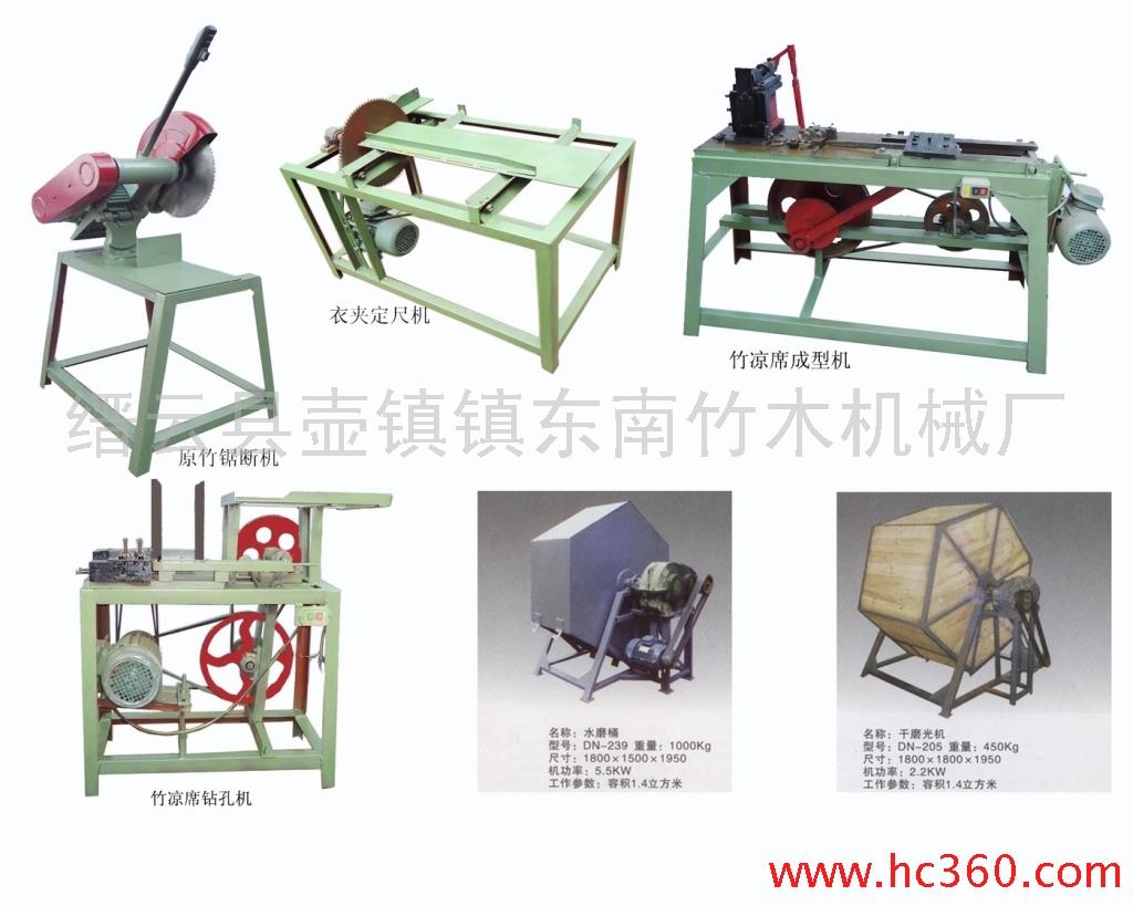 供应东南竹木机械 竹制品机械 竹凉席机械 竹制品机械 木制品机械