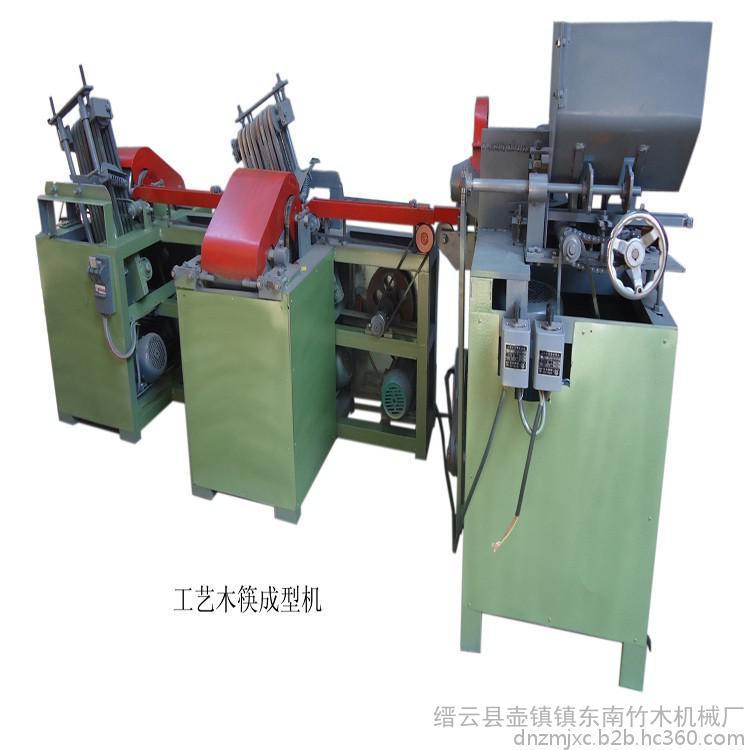 厂家供应优质 工艺筷机械 工艺竹筷机械 工艺木筷机械