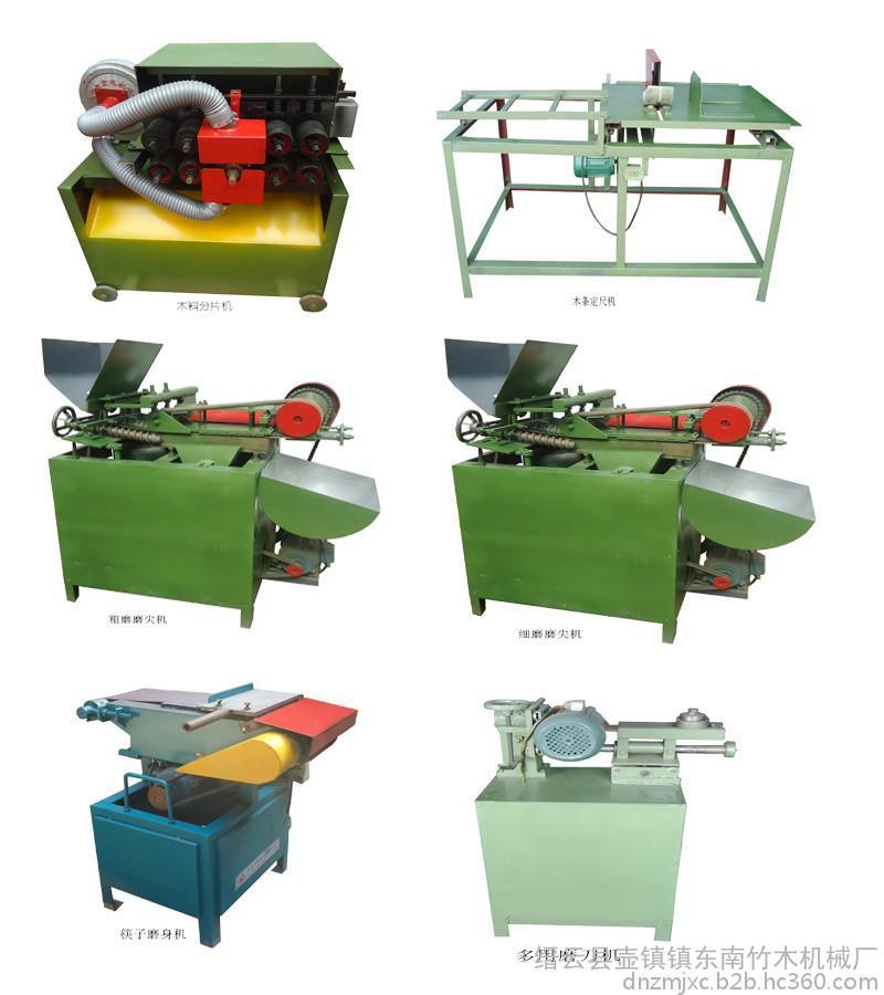 供应竹木机械 竹木制品机械 中华筷子机械 规格齐全 厂家直销