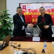 上海市恒兴化工有限公司