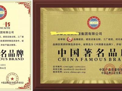 农业产品行业证书办理