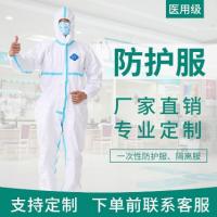 医用隔离衣 防护服连帽 隔离衣 手术隔离衣 医用防护服