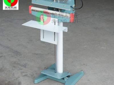 脚踏式薄膜封口机 FK-350JT/45