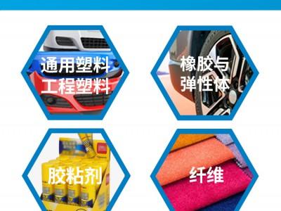 利安隆紫外线吸收剂RIASORBUV-400低色度高稳定国产液体光稳定剂