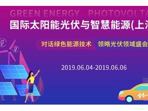 宁波市第七届新材料及五金装备技术展览会